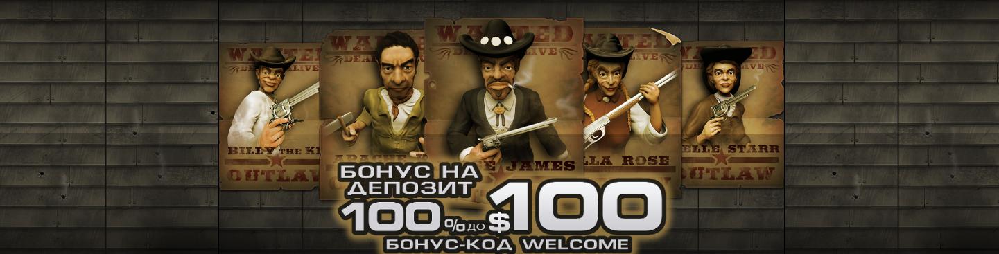 казино everum бонус на первый депозит