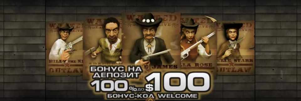 Бонус на депозит в Эверум казино